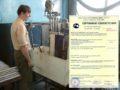 Сертификат Соответствия на штоки, выпускаемые на индукционной установке ПЕТРА-0501.