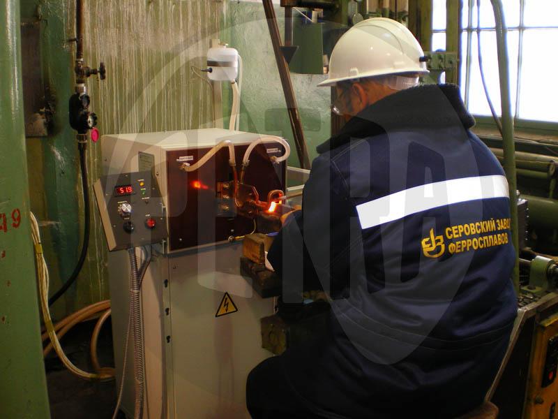 Установка ТВЧ ПЕТРА-0501 в РМЦ Серовского завода ферросплавов