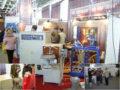 Состоялась выставка «Металлообработка. Сварка. Машиностроение. Экология — 2006».