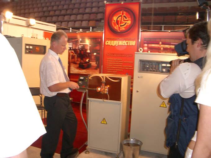 2-я межрегиональная выставка «Металлургия. Машиностроение. Металлообработка. Сварка – 2005».