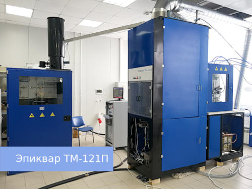 Установка Эпиквар ТМ-121П