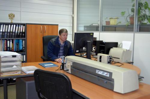 Производственный отдел