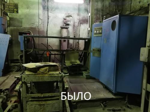 Плавильная установка старая